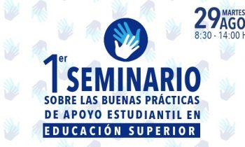 UnACh Participará en Seminario en Temas de Apoyo Estudiantil