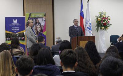 "Comenzó ""Elige Pedagogía… Elige UnACh"" 2018"