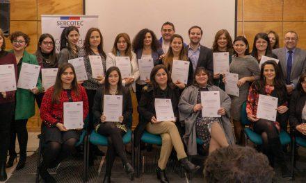 Culmina la 3era versión de la Escuela de Fortalecimiento Empresarial Femenino